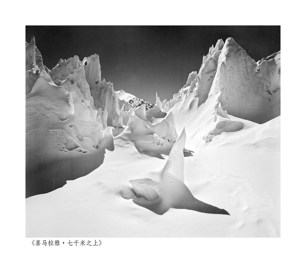 金平 - 喜马拉雅·七千米之上 (1).jpg