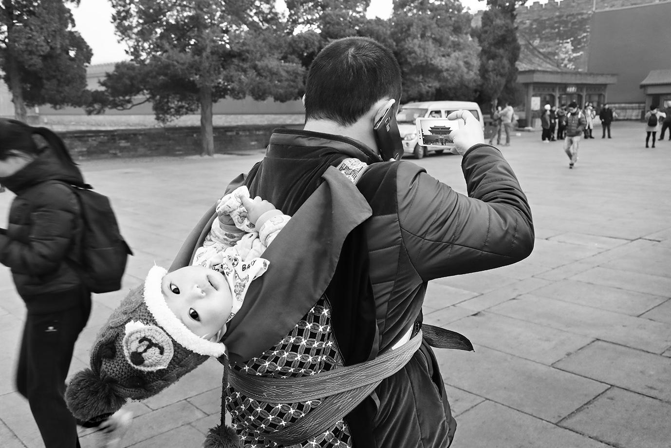 王宁《北京.中轴线》系列之八.jpg